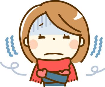 冷え性 寒気.jpg